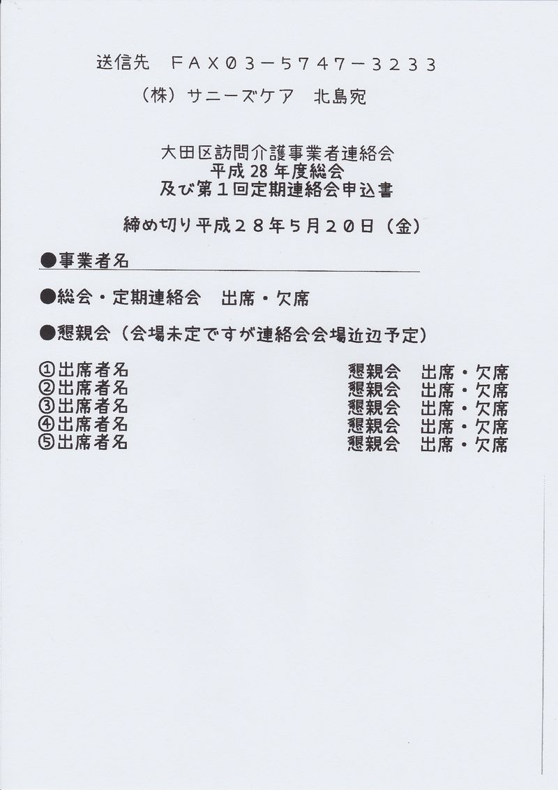 IMG_20160512_0002